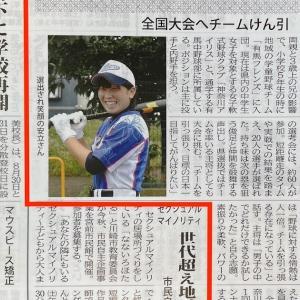 素晴らしき女子野球