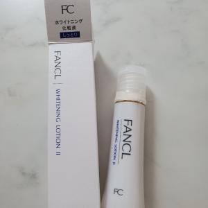 FANCLのホワイトニング化粧液II しっとりお試し~!