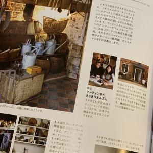 英国文化研究家・小関由美さんとの初のコラボ・NHK文化センター・青山教室
