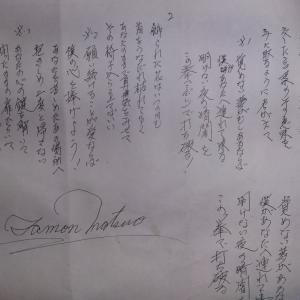 詩を学ぼう!「 初 恋 」 島崎藤村 から始まる近代詩