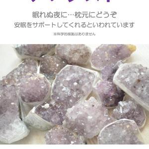 千里阪急「すっきりお目覚めフェア」出展~10/23