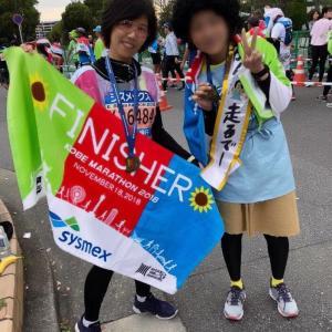 神戸マラソン完走覚書