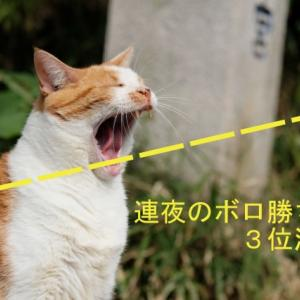 阪神 11-3 中日