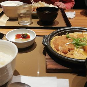 やよい軒岸和田三田町店で夕飯