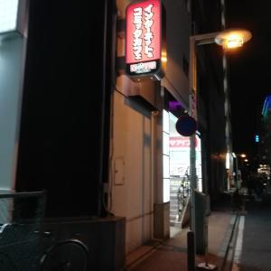 ありがとう横浜 最後の夜 ........