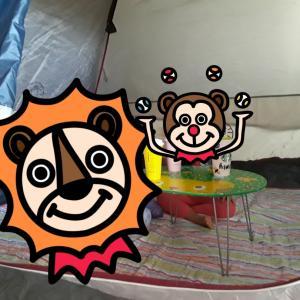 外出禁止令中にキャンプ!?