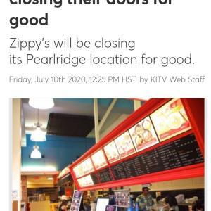 コロナの影響で閉店するお店が相次ぐハワイ
