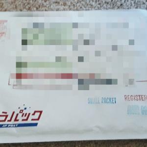 ✉日本からの郵便物に動揺