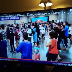 本当に凄い、ハワイの盆踊り!!