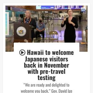 大きく前進❤日本からハワイへ