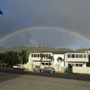 虹三昧のハワイ!遂に先端が目の前に♥