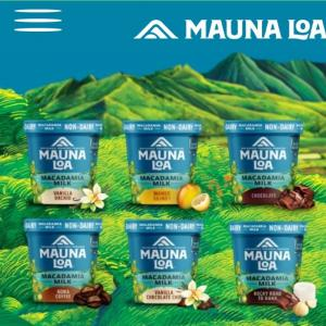 マウナロアから乳製品不使用のアイスクリームが新発売!