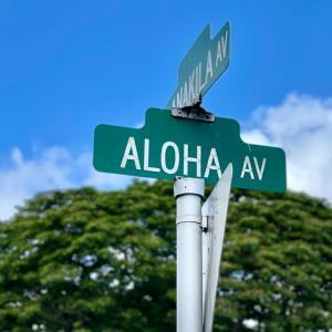 ハワイ「驚異的で衝撃」な数字。
