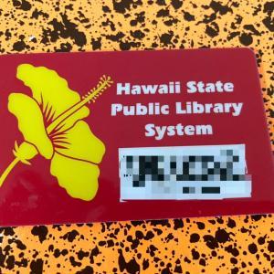 4,000冊以上も日本の書籍が揃っているハワイ州立図書館!
