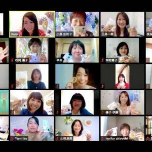 50名参加のお教室の先生、トークライブオンラインセミナーに参加しました