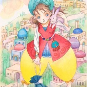 旅する王女とお供のウサギ☆