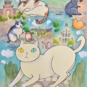 長崎☆尾曲がり猫