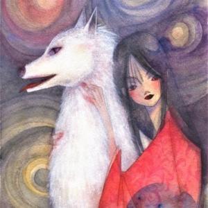 八犬伝☆お姫様と犬