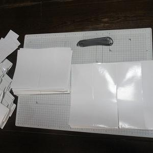 紙垂(しで)