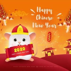恭賀新年 子年