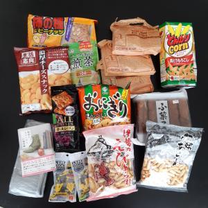 日本から届いた荷物の箱がボロボロだった。