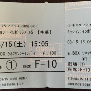 M i 5 も観に行ったど~(*^▽^)/★