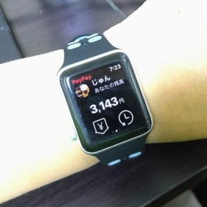 PayPayがApple Watchに対応!10月からもキャッシュレス決済が捗る!