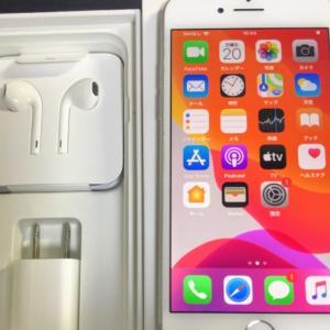 iPhone7を中古買取してもらいました