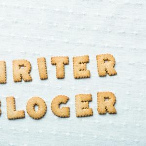 ブログ時間が、読書時間を超えたか?