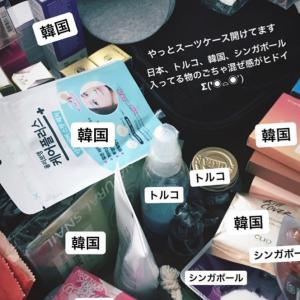 日本で買って来てよかったぁ