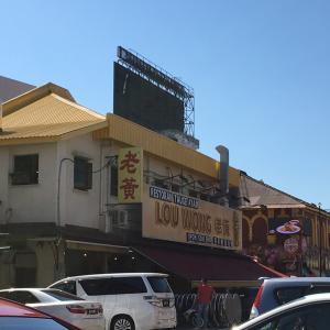 イポーのニュータウン(新市街)は鶏肉料理の激戦区!有名店をご紹介