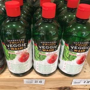 野菜や果物の専用ソープ