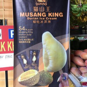 フルーツの王様ドリアン「ムーサンキングアイス」
