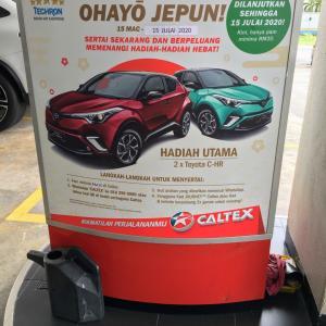 マレーシアのあるある日本語