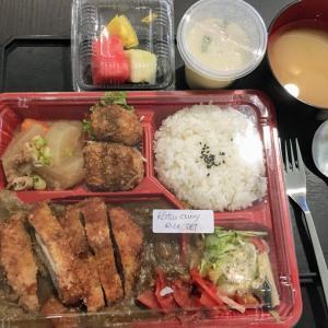 久々の日本食テイクアウト