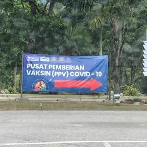【マレーシア】加速するワクチン接種/近所にワクチンセンターオープン