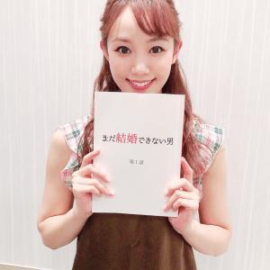 【森山桜子役】咲妃みゆちゃんがドラマ結婚しない男に出演☆