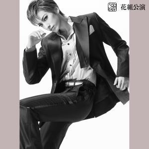 【先行画像】花組・柚香光主演作品の先行画像が!☆ゆるっと性格診断の結果!