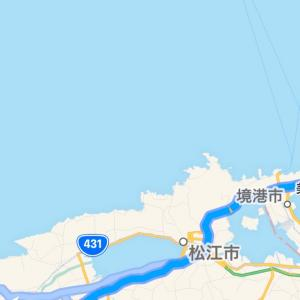 出雲旅〜美保神社