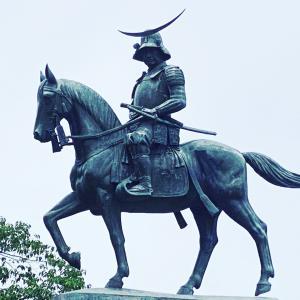宮城観光〜神戸〜博多〜8/1から通常営業です