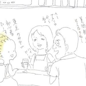 TOKYOお一人様ないと@飲み屋!その4