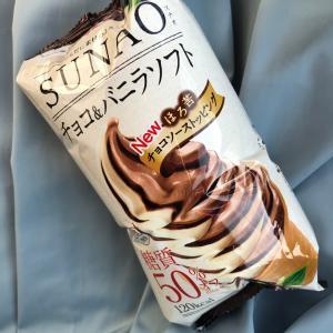 糖質半分のアイスクリーム