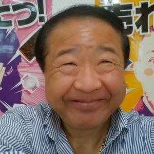 「定休日のお知らせ」(日吉店)                (横須賀店)