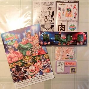 その32・肉・2×9・Stamp rally 2nd match─特設ゴールカウンター(最終回)
