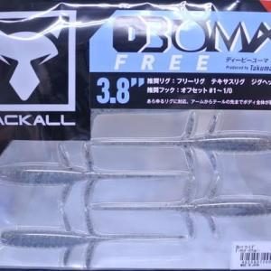 ジャッカル DBユーマ フリー3.8