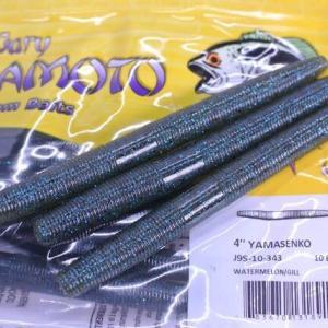 ゲーリーヤマモト ヤマセンコー4インチ・5インチ