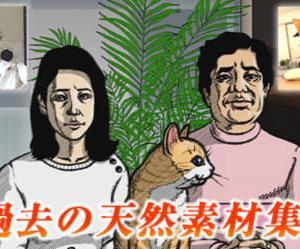 NHKは、おもしろお宝を持っている。