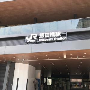 飯田橋駅が新しくなりました!