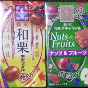 森永製菓  キャラメル