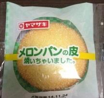 メロンのかわパン